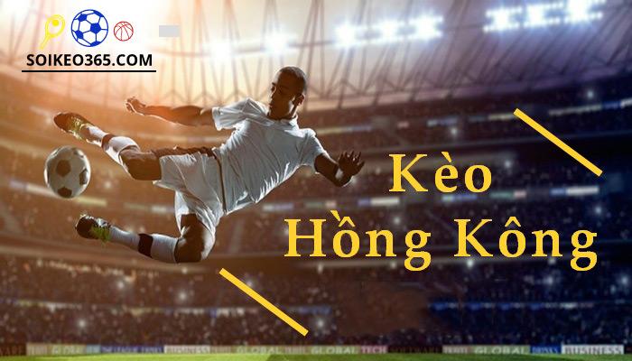 Tỷ lệ cược Hồng Kông là gì? Hướng dẫn cách đọc tỷ lệ kèo Hồng Kông